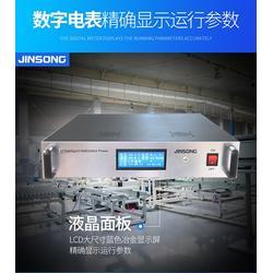 集成开关电源-劲松智能科技(在线咨询)电源图片
