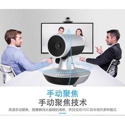 直播摄像头-摄像头-劲松智能科技图片
