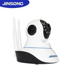 无线摄像头-劲松智能科技(在线咨询)-摄像头图片