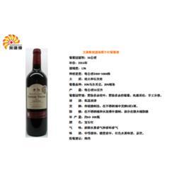 江苏进口葡萄酒-厦门超值的法国葡萄酒哪里买图片