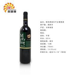 北京进口红酒供应商-报价合理的西班牙葡萄酒奥达辉酒业供应批发