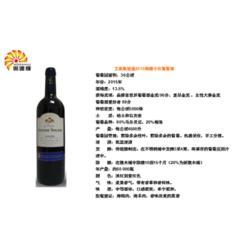 海南进口葡萄酒-报价合理的法国葡萄酒哪里有卖图片