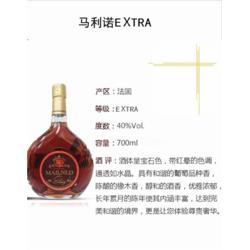 漳州进口洋酒加盟-厦门物美价廉的白兰地批售图片