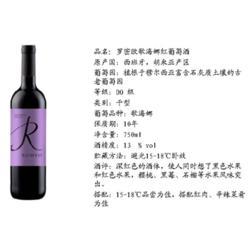 北京进口葡萄酒供应商-厦门西班牙葡萄酒专业供应图片