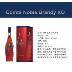 上海洋酒-报价合理的白兰地哪里?#26032;?#22270;片
