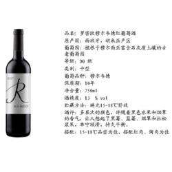 厦门红酒总代理-厦门口碑好的西班牙葡萄酒经销商图片