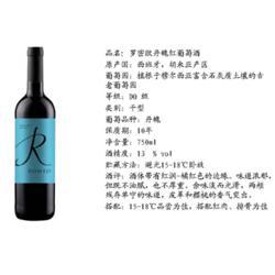 福州进口葡萄酒招代理-西班牙葡萄酒?#22799;?#20080;比?#40092;?#24800;图片