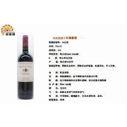 法国红酒招代理-厦门口碑好的进口红酒供货厂家图片