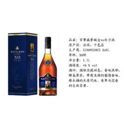 天津洋酒招商-厦门哪里有供应实惠的白兰地图片