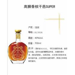 进口洋酒-报价合理的白兰地就找奥达辉酒业图片