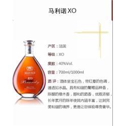 进口洋酒供应商-奥达辉酒业供应品质好的白兰地