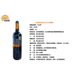 四川进口葡萄酒-福建销量好的法国葡萄酒供应图片
