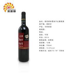 上海红酒供应商-福建新品西班牙葡萄酒供应图片