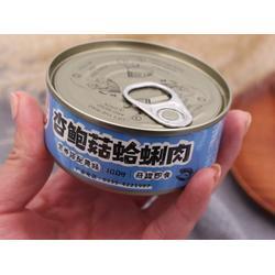 江西麻辣小海鲜贴牌代加工-烟台耀佳商贸实惠的海鲜罐头供应图片