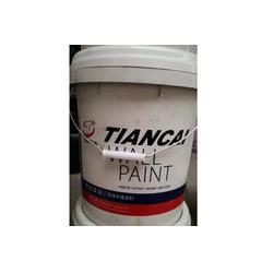 外墙乳胶漆厂家-供不应求的外墙乳胶漆推荐图片