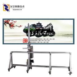墙体打印机 墙面喷绘机 墙体彩绘机厂家图片