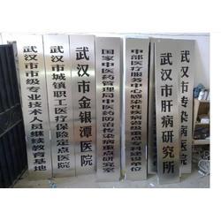 腐蚀牌制作厂图片