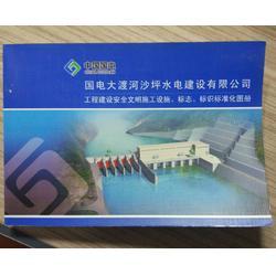 發電企業安全文明生產策劃公司價格