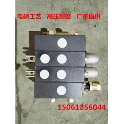 友正液压供应ZS系列 ZS1-L101E-OT,ZS1-L10E-OW,多路换向阀分配器叉车打桩机吊车阀图片