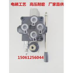 ZD-L102E-YT多路换向阀油缸控制阀图片