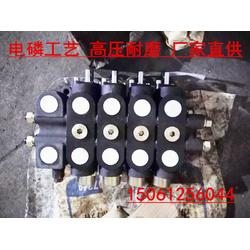 DL-L20F-4OT四路分配器多路换向阀图片