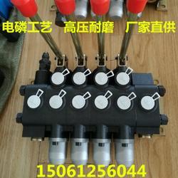 ZS-L10E-4OT多路换向阀ZS,ZS1,ZS3,ZS4系列分配器图片