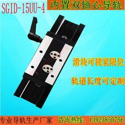 内置双轴心直线轴承滑轨SGID-15UU-4锁定轨道图片