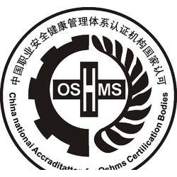 河南ISO14000环境体系认证-河南有保障的体系认证机构图片