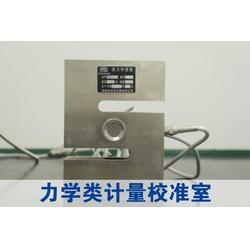 鄭州幾何量計量校準服務-鄭州專業的計量校準服務圖片