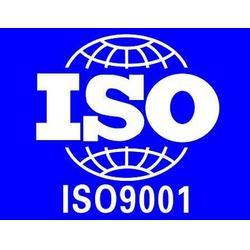 河南OHSMS18001认证-想要称心的体系认证服务-就找方圆检测认证图片
