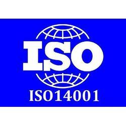 河南ISO9001质量体系认证-哪儿有提供称心的体系认证图片