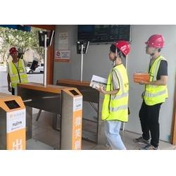 安全帽人脸识别系统在安全生产中的作用图片