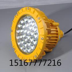 70W水泵房防爆LED灯图片