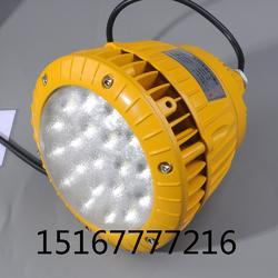 璧式50W防爆LED灯 弯杆式50W防爆灯图片