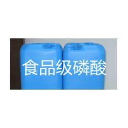 香港磷酸-杰丰实业供应好的食品级磷酸图片