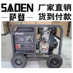 萨登DS6000X户外发电机图片