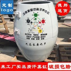 五色六养元气缸 元泱能量缸 陶瓷蒸气缸 中医养生磁疗缸 火山泥磁疗缸图片