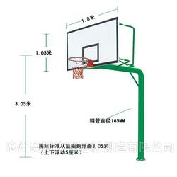 武汉学校篮球架售价图片