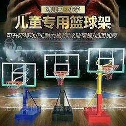 韩城固定篮球架招经销商图片