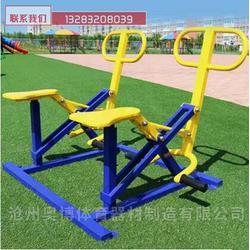 桂林公园体育器材售价quf图片