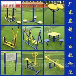广安户外单人健骑机奥博体育器材ofi图片