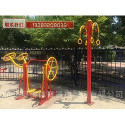 大同小区体育器材沧州奥博体育器材图片
