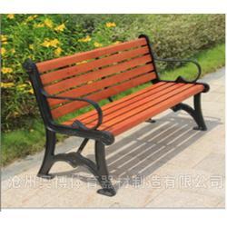 福建公园休闲座椅现货图片