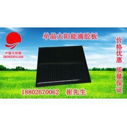 太阳能滴胶板厂家、太阳能电池板图片