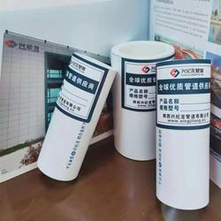 阻氧型铝合金衬塑PP-R复合管 生产厂家 代理图片