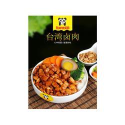 沈阳快餐连锁-可信赖的快餐连锁推荐图片