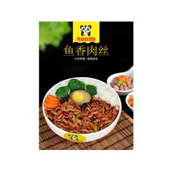 遼寧熊貓優樂廚-服務好的熊貓優樂廚餐飲加盟推薦圖片