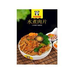 黑龙江熊猫优乐厨加盟-沈阳信誉好的熊猫优乐厨餐饮加盟图片