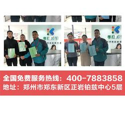 云南汽車加油APP加盟-鄭州知名的汽車加油APP加盟價格