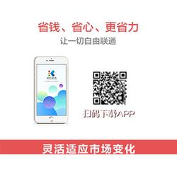 广东汽车加油APP加盟-阿尔普电子科技提供口碑好的汽车加油APP加盟图片